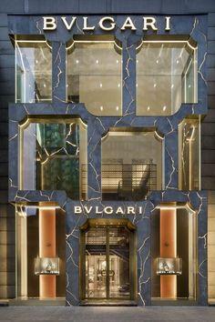 Bulgari Kuala Lumpur - Picture gallery