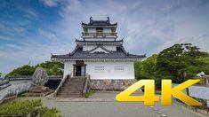Kitsuki Castle - Oita - 杵築城 - 4K Ultra HD