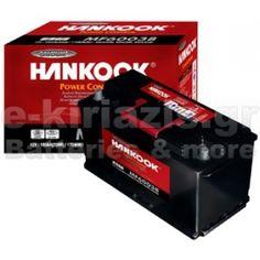 Μπαταρία αυτοκινήτου Hankook MF58515 - 12V 85Ah - 720CCA(EN) εκκίνησης