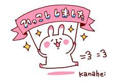 ブログ引っ越しました【http://kanahei.blog.jp/ 】