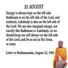 Srila Prabhupada's Quotes for 22 August August Month Quotes, February Month, S Quote, Quote Of The Day, Full Quote, Krishna Love, Hare Krishna, Krishna Leela, Krishna Art