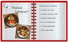 Θα σε κάνω Μαγείρισσα!: Παιδικά Τοστάκια! Drinks, Blog, Cookies, Drinking, Crack Crackers, Beverages, Biscuits, Drink, Blogging