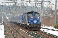 北斗 Diesel Engine, Engineering, Vehicles, Trains, Car, Technology, Vehicle, Tools