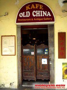 1930s swinging bar doors | Old China Cafe in Kuala Lumpur ~ Malaysia Asia