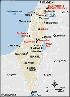 Map of Israel today - May 2013 --from The Golan south to Petra [Jordan] --shows borders of Lebanon, Syria Tel Aviv, Lonely Planet, Mitzpe Ramon, Heiliges Land, Terra Santa, Israel Palestine, Hebron Israel, Israel Today, Bible Mapping