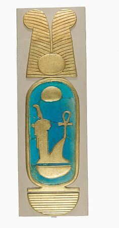 Reconstruction of a Cartouche of Amenhotep III from Malqata. New Kingdom. Reign of Amenhotep III ca. 1390–1353 B.C. Egypt. Faience, modern plaster and gold paint.