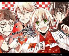 Happy New Year from NAOE-sensei. This is like the best New Year's image I have seen for 2016 *totally biased* XD