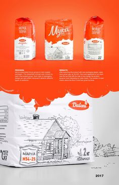 Daloni Flour on Packaging of the World - Creative Package Design Gallery Popcorn Packaging, Chip Packaging, Milk Packaging, Pouch Packaging, Types Of Packaging, Food Packaging Design, Beverage Packaging, Coffee Packaging, Packaging Design Inspiration
