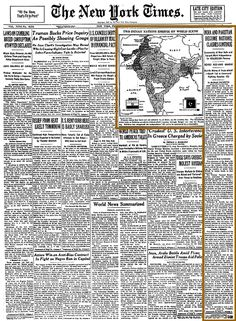 Front Page Image