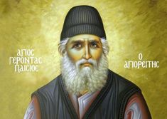 Orthodox Christianity, Orthodox Icons, Faith In God, Christian Faith, Youtube, Movie Posters, Posts, Christians, Filter