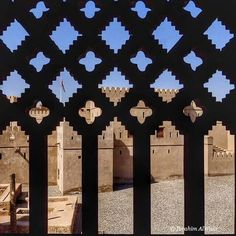 Lattice window - ancient fort