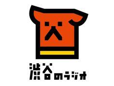 コミュニティーFM「渋谷のラジオ」 Japan Logo, Brand Identity Design, Branding Design, Logo Design, Typographic Design, Typography, Rock Album Covers, Music Themed Parties, Music Tattoo Designs