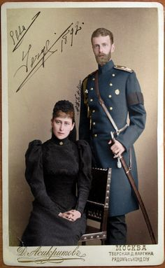 Sergei and Ella, 1891 (in mourning for Ella's Father, Grand Duke Louis of Hesse)