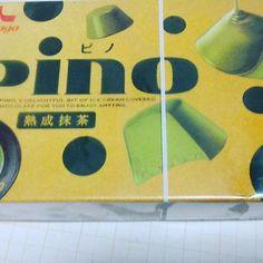 pino 熟成抹茶 #food