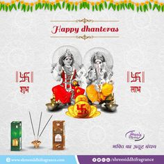 Shree Siddhi Fragrance is here to wish you Happy and Prosperous Dhanteras with its pouch agarbattis, dry dhoop sticks and wet dhoop sticks. Dhanteras is the time when you can use our incense sticks for spreading the fragrance of happiness and joy throughout your house and your office premises. Here's wishing all our clients good fortune and wealth on Dhanteras. #ShreeSiddhiFragrance #Agarbattis #DhoopSticks #DryDhoopSticks