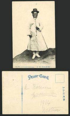 Korea 1914 Old Postcard Native Korean Man Smoking Long Pipe Traditional Costumes