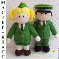"""Купить """"КУРСАНТЫ"""" мастер-класс по вязаным куклам - МК, мастер-класс, описание, вязаная кукла"""