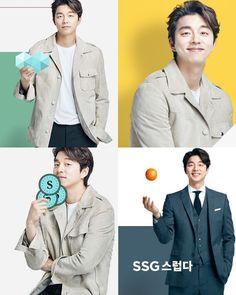 Gong Yoo SSG 2017
