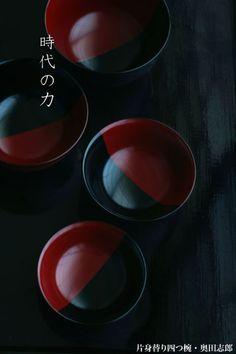 はっとするぐらい美しく愛らしいお椀が完成しました!:片身替り四つ椀・奥田志郎:和食器・漆器・お椀 japan lacquerware