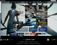 FINAL FANTASY XV #game #webdesign
