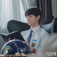 """U-KISS's Jun Transforms Into A Flawless Yet Cold-Hearted Student For """"Mr. Temporary"""" 