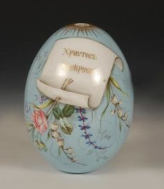 Antique Russian Porcelain Easter Egg | eBay