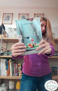 Ουφ! θα μου πεις, πάλι συνταγές για δίαιτα; Αυτό όμως το βιβλίο είναι σαν κανένα άλλο. Η Γεωργία, που την γνωρίζουμε μέσω του blog της 4SeasonsWithGeo, σου δίνει ένα έναυσμα, ένα χέρι βοήθειας, μία…