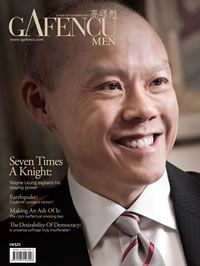Sept-2010  Seven Times A Knight   Sir Wayne Leung, managing director of The Local Printing Press, has been knighted on seven separate occasions, but still keeps a focus on both his business and artistic interests
