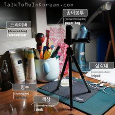 ❋Learn Korean - 10.Vocabularies with pictures (talktomeinkorean.com)