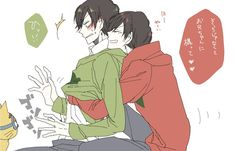 Ichimatsu, Brother, Comics, Drawings, Anime, Crying, Gatos, To Draw, Sketches