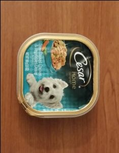 Last week we received a free sample pack of CESAR® HOME DELIGHTS™ Canine Cuisine and gave it to Tommy's dog Cosmo to try. Father And Son, Free Stuff, Free Samples, Dog Food Recipes, Lunch Box, Daddy And Son
