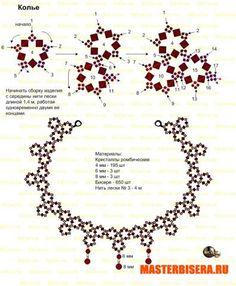 Схема колье из бисера и кристаллов