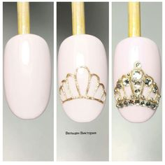 Simple Nail Art Designs That You Can Do Yourself – Your Beautiful Nails Crown Nail Art, Crown Nails, Nail Art Hacks, Gel Nail Art, Simple Nail Art Designs, Nail Designs, Nail Art Disney, Nail Art Noel, Nail Drawing