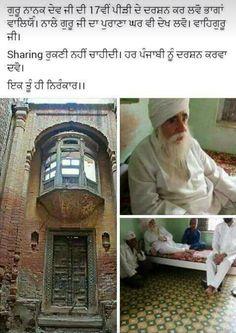 Sikh Quotes, Gurbani Quotes, Punjabi Quotes, Guru Nanak Ji, Nanak Dev Ji, Maharaja Ranjit Singh, Guru Pics, Shri Guru Granth Sahib, Guru Gobind Singh