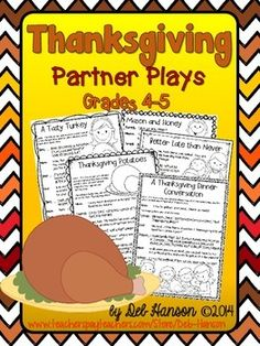 Thanksgiving Partner Plays (five 2-person scripts to improve fluency for 4th-5th grade readers)  $