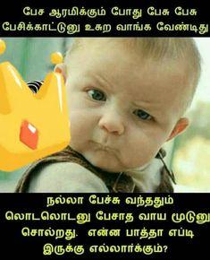 Tamil Jokes, Tamil Funny Memes, Tamil Comedy Memes, Comedy Quotes, Funny Comedy, Stupid Funny Memes, Crazy Girl Quotes, Good Life Quotes, Fun Quotes