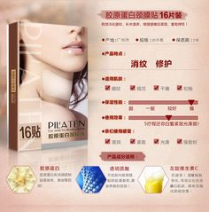 The Cervical Membrane Collagenous Cervical Membrane Pasted,The Tender Whitening Tilapiate The Neck And The Post-sunburn Repair - Buy Neck Mask,Waterproof And Breathable Roofing Membrane Product on Alibaba.com Whitening