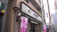 #japan#japon#travel#street#shop