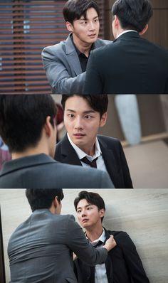 Drama Korea, Korean Drama, Korean Men, Korean Actors, Bong, Yoon Shi Yoon, Lee Junho, Kdrama Actors, Drama Series