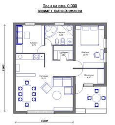 Самый дешёвый дом - планировка после трасформации