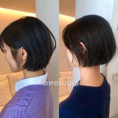 Cute Bangs, Hair Inspo, Hair Styles, Hair Plait Styles, Hair Makeup, Hairdos, Haircut Styles, Hair Cuts, Hairstyles