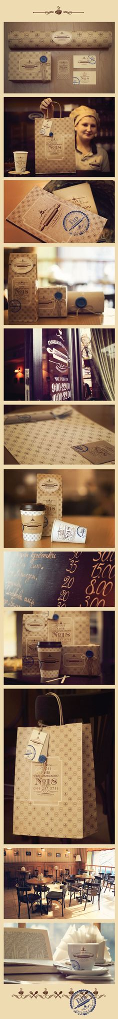 "Cafe-bakery ""Galician strudel"" by Olena Fedorova #identity #packaging #branding PD"
