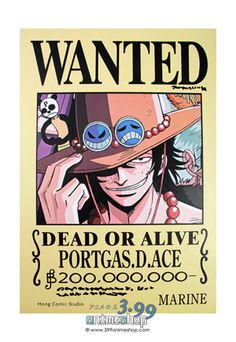 One Piece Portgas D Ace WANTED Poster