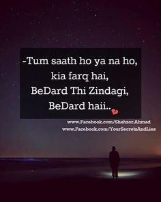 P Cute Song Lyrics, Cute Songs, Song Lyric Quotes, Deep Words, True Words, Quotes For Him, Me Quotes, Famous Quotes, Filmy Quotes