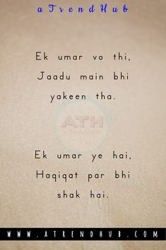 While most of us can't create magic with words but, there are legendary poets who have created magic in Two lines shayri on life and have written some gem. Good Thoughts Quotes, Mixed Feelings Quotes, Mood Quotes, Real Life Quotes, Reality Quotes, True Quotes, Badass Quotes, Qoutes, Liking Someone Quotes