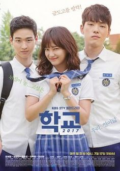 """School Kim Sejeong, Kim Jung-hyun and Jang Dong-yoon. A drama that grew on me. It's a cute and touching story about high school kids. Korean Drama 2017, Korean Drama Movies, Korean Actors, Kim Sejeong, Kim Jung, High School Drama, Moorim School, Chines Drama, Watch Drama"