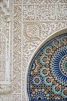 Striking combination of geometric and organic patterns. Islamic Architecture of Alhambra in Granada, Spain Art Et Architecture, Islamic Architecture, Architecture Details, Beautiful Architecture, Architecture Wallpaper, Morrocan Architecture, Contemporary Architecture, Granada Spain, Andalusia Spain