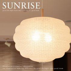 【ペンダントランプSUNRISE】和風照明2灯タイプ6畳8畳和室和モダンリビングダイニング日本製和紙