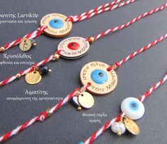 Μαρτακια βραχιόλια Diy Jewelry, Handmade Jewelry, Jewelry Making, Rakhi, Handmade Bracelets, Friendship Bracelets, Washer Necklace, Jewerly, Diy And Crafts