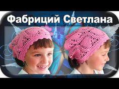 (55) ☆Косынка, вязание крючком для начинающих, crochet. - YouTube